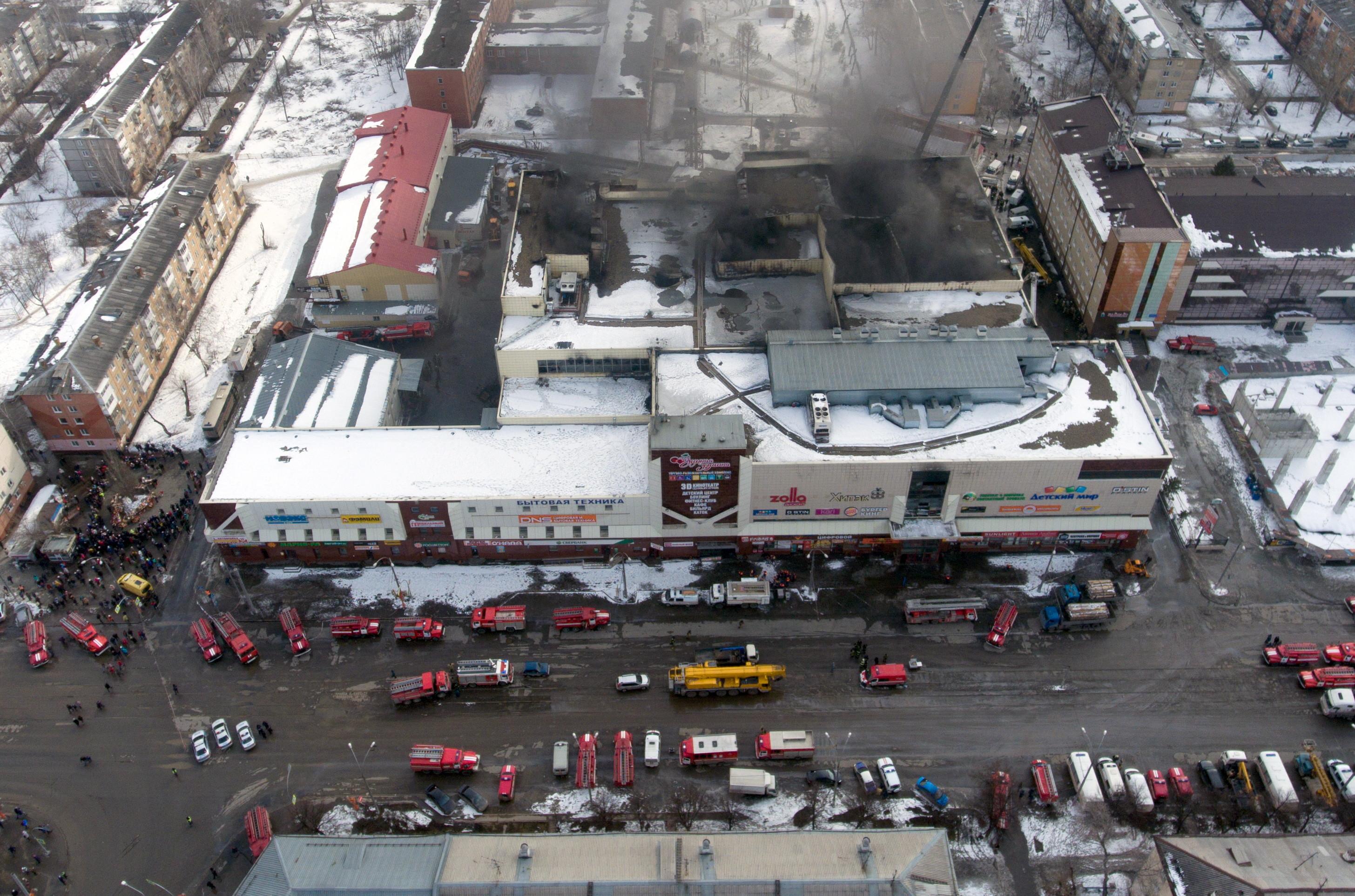 пожар в Зимней вишне, РФ