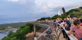 стеклянный мост в Киеве