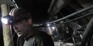 На Донбассе шахтерам задолжали 420 миллионов гривен зарплаты
