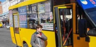 В Полтаве водители маршруток устроили страйк и не вышли не вышли на работу