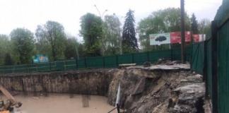 У Тернополі на місці скандальної забудови стався зсув ґрунту