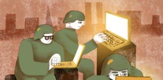 хакеры из РФ