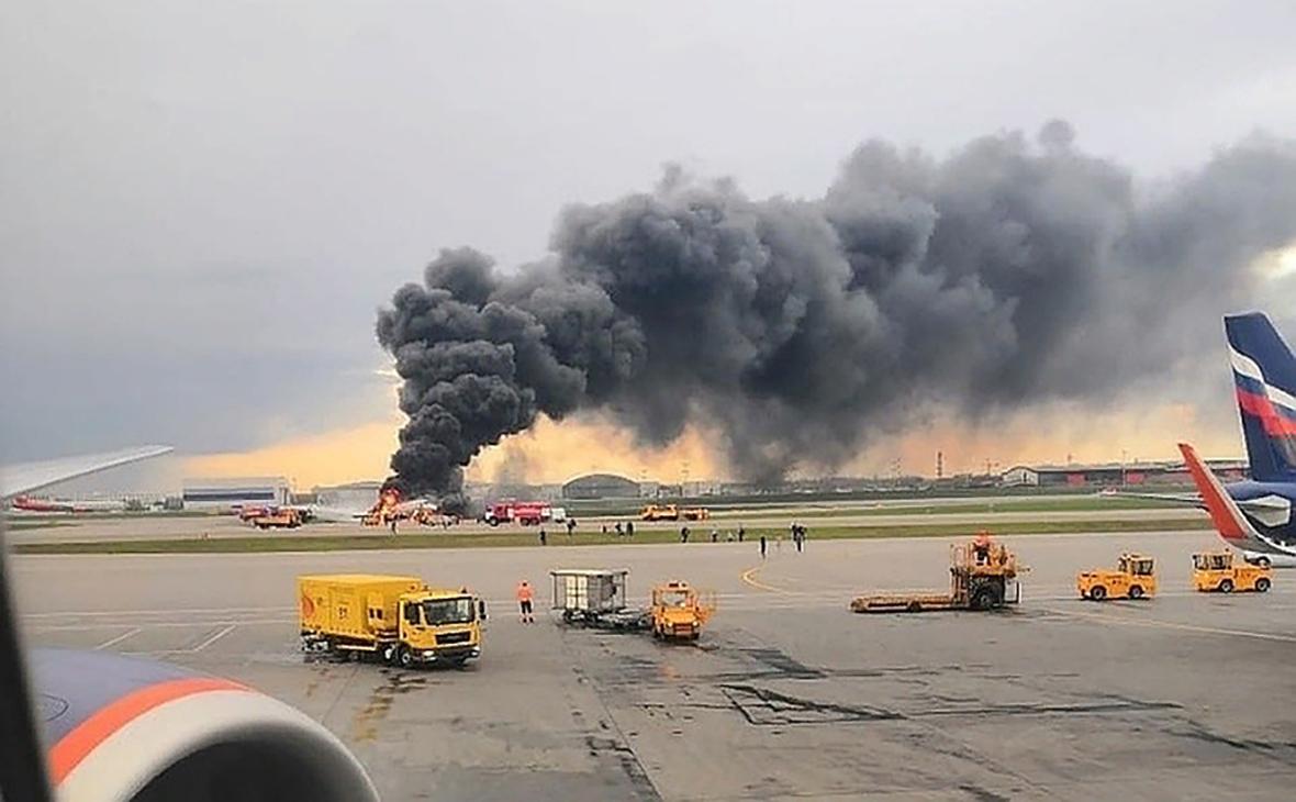 пожар самолета в Шереметьево