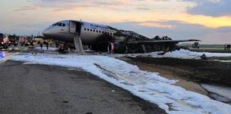 катастрофа Superjet в Шереметьево
