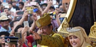 Бруней смертная казнь