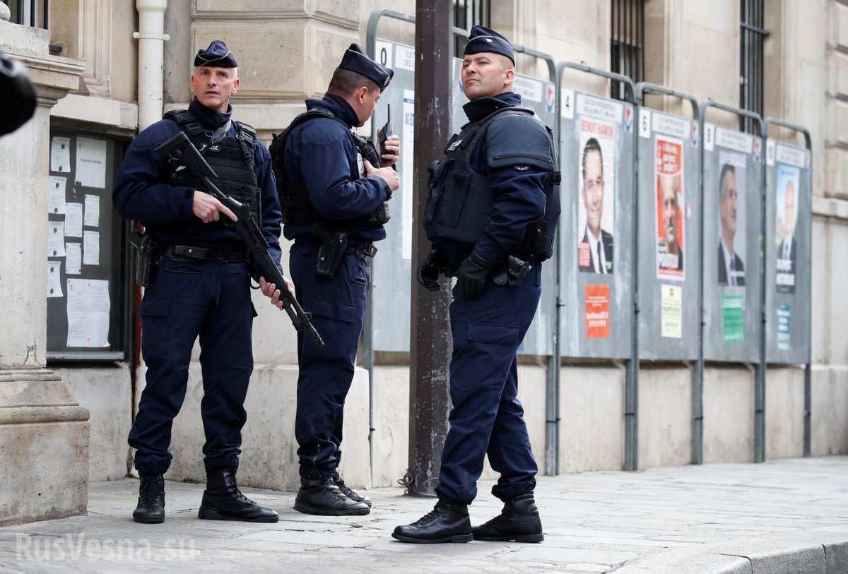 Париж полиция