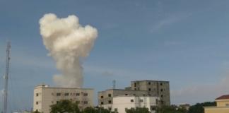 У столиці Сомалі пролунав вибух
