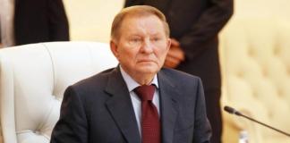 Леонид Кучма Минск