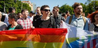 Марш равенства
