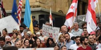 Грузия протесты