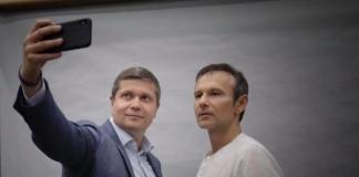 Вакарчук взяв у команду депутата від БПП
