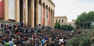 Грузия протесты под парламентом