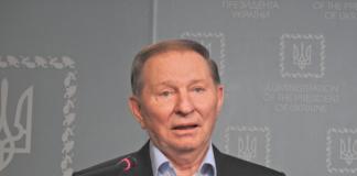 Лоонід Кучма