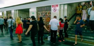 В Киеве в час пик на станции метро «Крещатик» умерла женщина