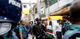 Бангладеш полиция