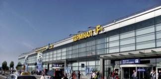 терминал F в Борисполе
