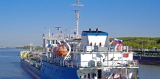 танкер NEYMA