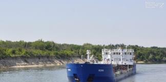 танкер Нейма