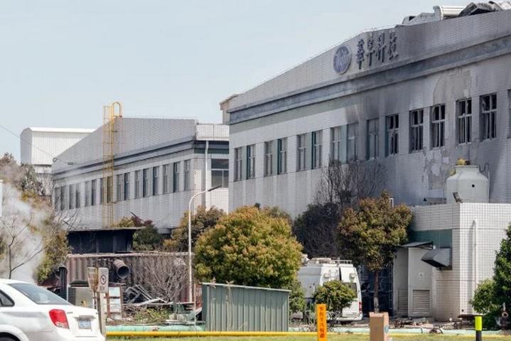 Anhui Maiqi Chemical Co. Ltd