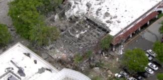 Плантейшн во Флориде произошел взрыв газа