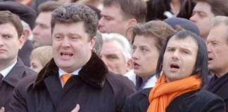 Порошенко и Вакарчук
