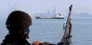 Иран Персидский залив