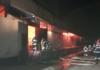 пожежа Нова пошта