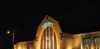 Столичний залізничний вокзал