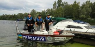 водный патруль полиция