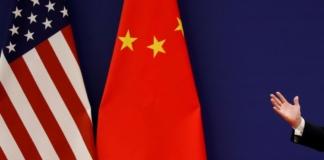 Китай США пошлины