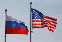 США санкції РФ