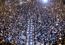 протести у Гонконзі