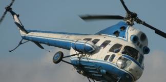упал вертолет Ми-2