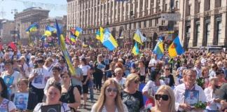 парад на Майдане