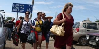беженцы с Донбасса