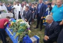 Спікер Сенату Польщі прибув вшанувати загиблого в зоні ООС 20-річного бійця