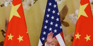 Трамп мита з Китаєм
