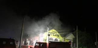 Одесса отель пожар