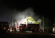 Одесса пожар токио стар