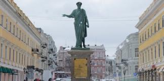 Металопластиковые окна Одесса
