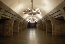 Олимпийская метро