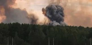 В РФ рассказали о причинах взрыва и радиационного выброса на военном полигоне