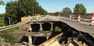 Харків обвал мосту