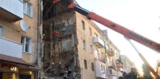 Поліція відкрила провадження за фактом обвалу будинку в Дрогобичі