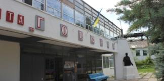 шахта Горная Луганск