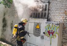 Киев Оболонь взрыв