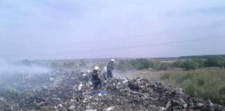 На Дніпропетровщині триває ліквідація пожежі на сміттєзвалищі