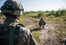 гибель четверых украинских военных на Донбассе