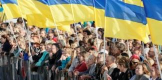 українці вірять у майбутнє