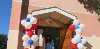 """незаконні """"місцеві вибори"""", організовані РФ у Криму"""